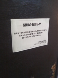 101030_2012~03.jpg