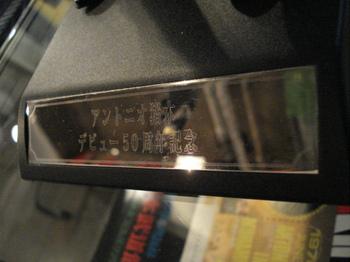 DSC03049.JPG