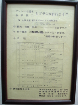 DSC04097.JPG